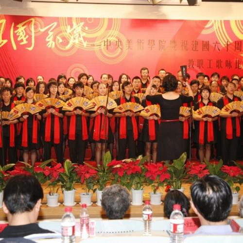 2009年歌咏比赛