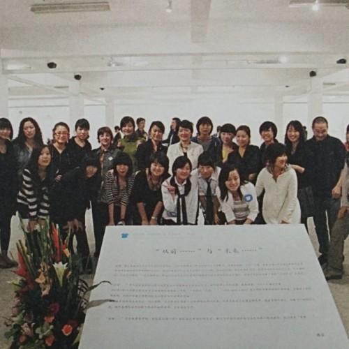 """2007年10月首饰设计专业举办悉尼北京""""从前""""当代首饰展"""