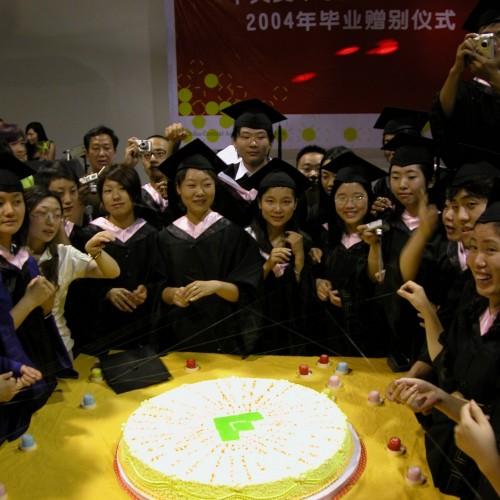 2004年毕业生赠别仪式